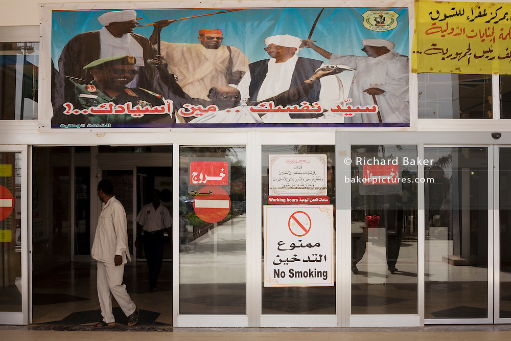 Dressed in army uniform is a depiction of the military Colonel Sudanese President, Omar Hassan Ahmad al-Bashir is seen outside the Afra Alisveris Merkezi Souk, in central Khartoum.