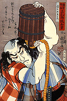 Kurobei Pouring Water, Kabuki Character - Kabuki is a traditional Japanese form of theater developed during the Edo Period.  Kabuki is rich in showmanship and involves elaborately designed costumes, outlandish wigs, extraordinary makeup and exaggerated actions performed by the actors. Highly stylized movements convey meaning to the audience; this is especially important since an old-fashioned form of Japanese is typically used, which is difficult for speakers of modern Japanese to fully understand.  Plots are based on historical events, moral conflicts, love stories, tales of tragedy of conspiracy, and other well-known stories.  Dynamic stage sets: revolving platforms and trapdoors allow for the quick changing of a scene or the appearance or disappearance of actors.  Another specialty of the kabuki stage is a footbridge that leads through the audience, allowing for a dramatic entrance or exit. Ambiance is aided with live music performed using traditional instruments. These elements combine to produce a stunning performance.  Kabuki is recognized as one of Japan's three major classical theaters along with noh and bunraku, and has been named as a UNESCO Intangible Cultural Heritage.