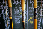 Decorated bows lined up at the Nakagawa dojo..Kyudo is a modern Japanese martial art derived from ancient Samurai archery, heavily influenced by Zen Buddhist philosophy.