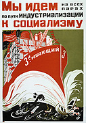 Towards Socialism', 1931. Soviet propaganda poster by M Dobrokousky.  Russia USSR  Communism Communist