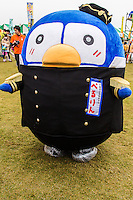 Peruring Perry Shimoda Mascot -  Japanese celebrate the silly, eccentric and adorable like no other country.  Its obsession with the yuru-kyara mascots is a perfect example of this.  These mascots represent products, teams, museums, schools, prisons, branches of the military, organizations  and even the national tax office.   Most towns, counties, and companies have their own yuru-kyara mascot, following this craze. Creepy or cute, they lurk around street fairs, community events, train stations and tourist destinations.  There are large Mascot Summits such as the one in Hanyu, Saitama held every year where mascots campaign and are voted on.  Mascots normally represent local culture or products. They may be created by local government or other organizations to stimulate tourism and economic development, or created by a company to build on their corporate identity. They may appear as costumed lovable characters at promotional events and festivals meant to convey affection for one's hometown or region.