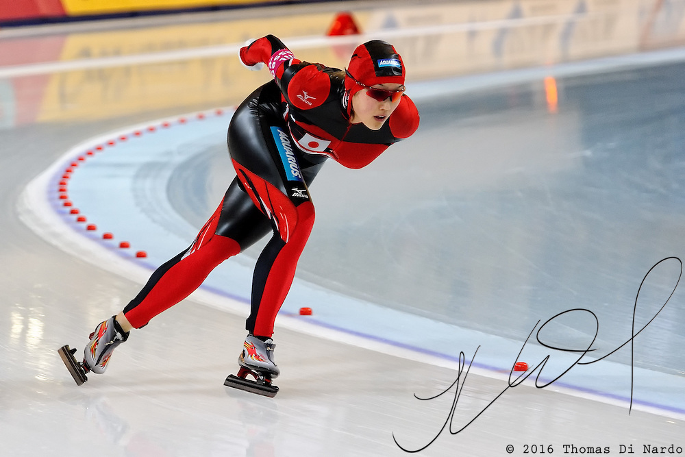 Shiho Ishizawa (JPN) competes in the ladies 5000m event at the 2009 Essent ISU World Single Distances Speed Skating Championships.