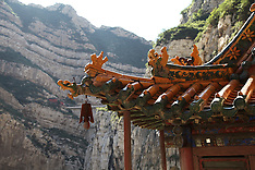 China - The Hanging Temple Of Datong - 20 Sep 2016