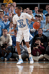 CHAPEL HILL, NC - FEBRUARY 15: John Henson #31 of the North Carolina Tar Heels dribbles the ball while playing against the Wake Forest Demon Deacons at the Dean E. Smith Center in Chapel Hill, North Carolina. North Carolina won 64-78. (Photo by Peyton Williams/UNC/Getty Images) *** Local Caption *** John Henson