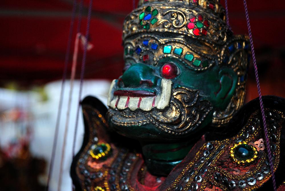 Demon Puppet from Luang Prabang