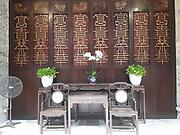 Rich traders house Macau