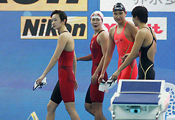 HANGZHOU, Dec. 15, 2018 From L to R) Li Bingjie, Zhang Yuhan, Wang Jianjiahe and Yang Junxuan of Team China celebrate after Women's 4x200m Freestyle Relay Final at 14th FINA World Swimming Championships (25m) in Hangzhou, east China's Zhejiang Province, on Dec. 15, 2018. Team China claimed the title with 7:34.08. (Credit Image: © Xinhua via ZUMA Wire)