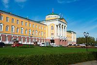 Russie, République d'Oudmourtie, Izhvesk, lieu de naissance de Mikhail Kalashnikov, Palais présidentiel  // Russia, Republic of Udmurtia, birth of Mikhail Kalashnikov, Izhevsk, Presidential palace