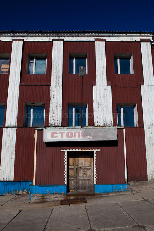 The closed down Cafe-Bar 78 Parallel in Barentsburg, a Russian coal mining town in the Norwegian Archipelego of Svalbard. Once home to about 2000 miners and their families, less than 500 people now live here.