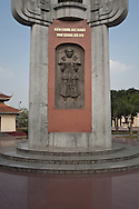 The Xo Viet Nghe Tinh Museum is a small museum detailing the struggles of the Vietnamese revolutionary movement during the French occupation. Vinh, Vietnam, Asia