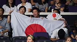 October 21, 2018 - Kallang, SINGAPORE - Japanese Fans at the 2018 WTA Finals tennis tournament (Credit Image: © AFP7 via ZUMA Wire)