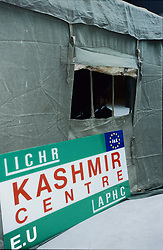 Brussels, 26 April 2005..In conjunction with the EP All Party Group for Kashmir, the ICHR Kashmir Centre.EU is ?Revealing Kashmir? to an international audience consisting of MEPs, aides, political strategists, representatives from the European Council and Commission, international delegates and local supporters among others at the European Parliament in terms an artistic interpretation of the Kashmiri people?s daily reality in pictures and sound as well as traditional artifacts made by Kashmiris.