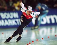 Skøyter: Jochem Uytdehaage, Nederland. EM 2002. 050102.<br /><br />Foto: Valerie Witters, Digitalsport