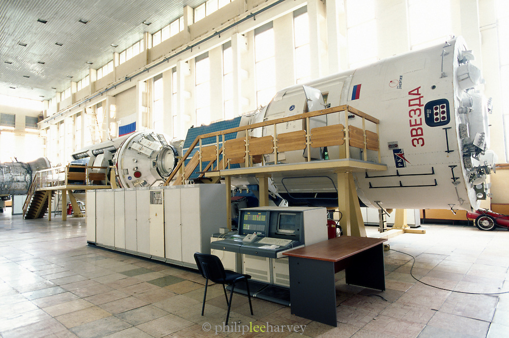 Mir Module, Star City Space Cenre, Moscow, Russia.