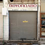 A closed down fishmongers in Karterou Str, Heraklion, Crete