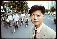 04: SHANGHAI BUSINESSMEN