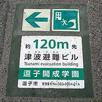 Mount Fuji area;<br />Japan 2019<br /><br />© Pete Jones<br />pete@pjproductions.co.uk