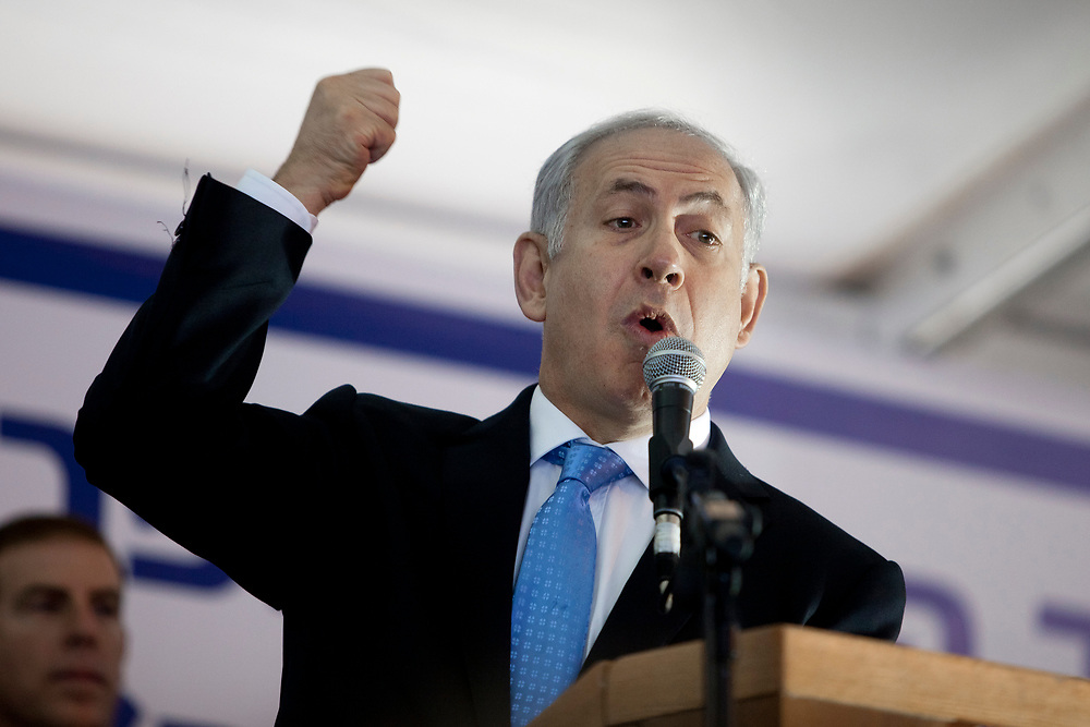 Israel's Prime Minister Benjamin Netanyahu gestures as he speaks during a ceremony at the Ministry of Education in Jerusalem, Israel, on October 31, 2011.