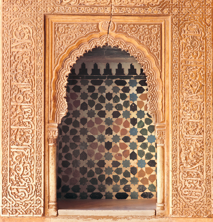 This miniature door is found in the Sala de la Barca in the Alhambra Palace, Granada, Spain.