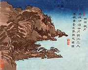 No. 7 from 'Eight Scenic Spots of Henan, China. Print c1840, artist unknown. Steep, rugged rocks with clumps of  pine trees by water. Near bottom left two figures walk towards gate to shrine and path up mountain.