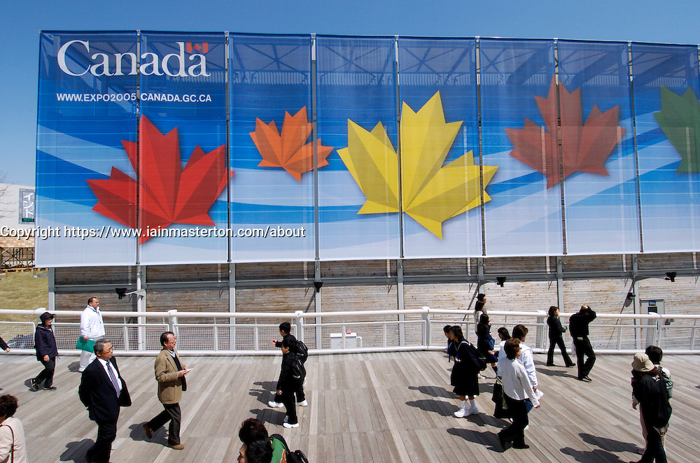 External view of Canadian Pavilion at World Expo 2005 in Aichi near Nagoya in Japan