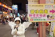 Taipei, Taiwan. Night market.