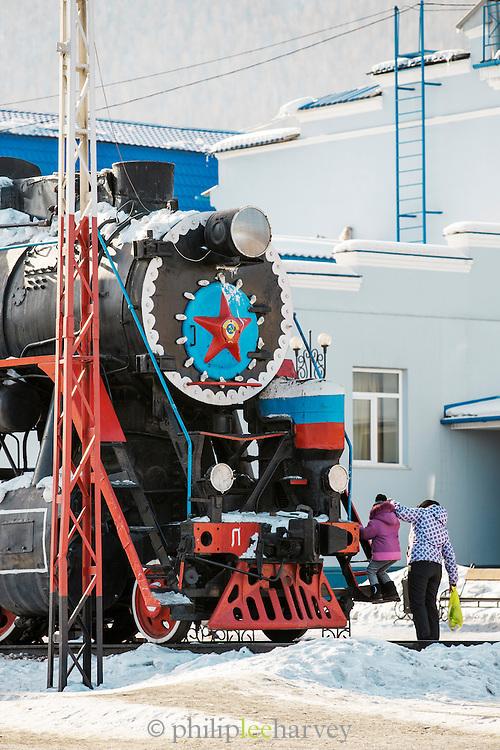 Train monument in Listvyanka, Port Baykal on the shores of Lake Baikal, Siberia, Russia