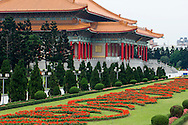 The Taiwan National Theater at Chiang Kai Shek Memorial Hall in Taipei, Taiwan.
