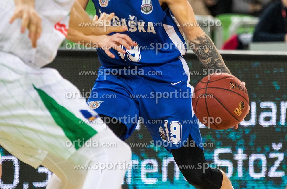 Ball during 2nd leg basketball match between KK Petrol Olimpija and KK Rogaska in quarter final of  Pokal SPAR 2018/19, on January 14, 2019 in Arena Stozice, Ljubljana, Slovenia. Photo by Matic Ritonja / Sportida