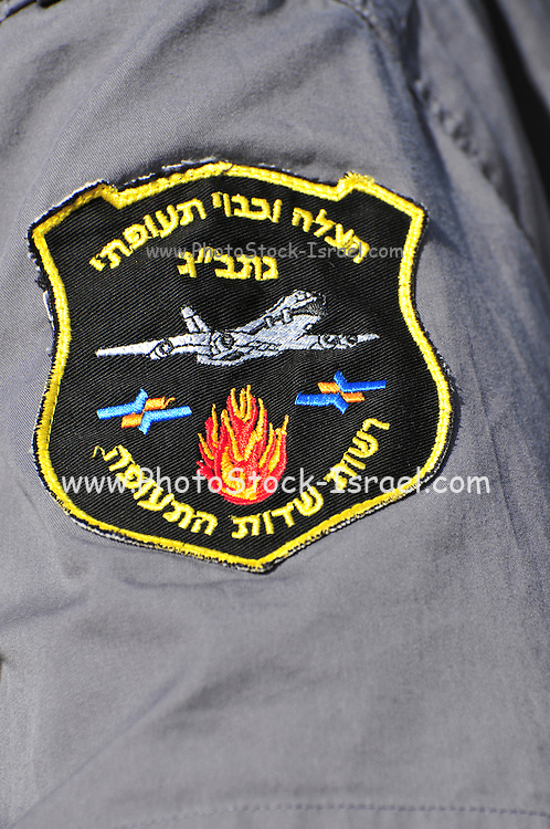 Israel, Ben-Gurion international Airport, Logo of the Rescue and Fire Fighting Services