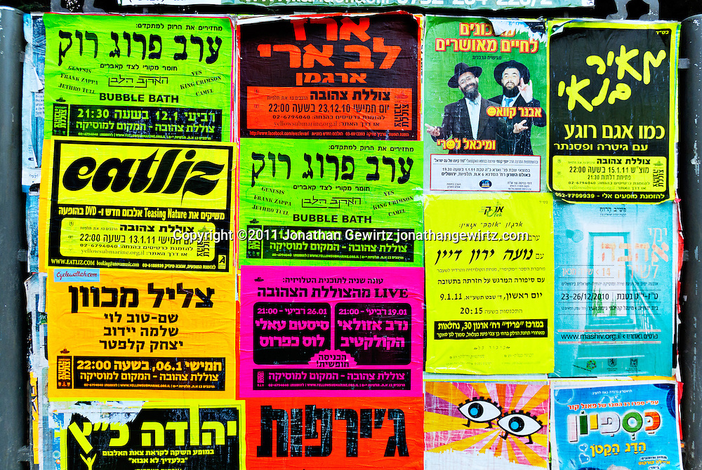 Colorful flyers advertise entertainment and other events in Jerusalem. WATERMARKS WILL NOT APPEAR ON PRINTS OR LICENSED IMAGES.