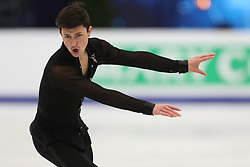 January 17, 2018 - Moscow, Russia - Figure skater Daniel Samohin of Israel performs his short program during a men's singles competition at the 2018 ISU European Figure Skating Championships, at Megasport Arena in Moscow, Russia  on January 17, 2018. (Credit Image: © Igor Russak/NurPhoto via ZUMA Press)