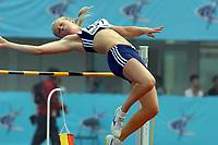 Friidrett<br /> Junior-VM Beijing 2006<br /> 18.08.2006<br /> Foto: Hasse Sjögren, Digitalsport<br /> NORWAY ONLY<br /> <br /> Ida Marcussen