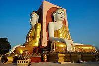 Myanmar (Birmanie), Pegu (Bago), Bouddha de la Paya Kyaik Pun // Myanmar (Burma), Pegu or Bago, Kyaik Pun Buddha