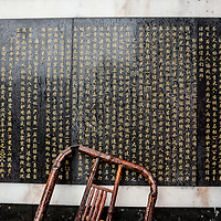 The historical record of the Wenxing Mazu Temple. <br /> <br /> Mazu is the protector of seafarers. Originally she was a local deity worshipped in the area near her birthplace on Meizhou Island. But her fame grew as she was credited for sailors' miraculous passages through tumultuous seas.  In the early 1400's naval explorer Zheng He attributed his safe journey to her. Expressing the inherent religious pluralism deeply embedded in Chinese traditional culture, although Zheng He was a Muslim he convinced the Emperor Yongle to build a temple to her in China's southern capital of Nanjing.