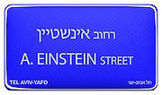 Street sign series. Streets in Tel Aviv, Israel in English and Hebrew Albert Einstein Street