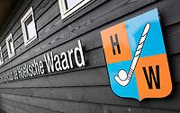 HOEKSE WAARD - clubportret Hoekse Waard. Hockeyclub in Mijnsheerenland. COPYRIGHT KOEN SUYK