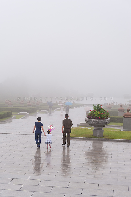 Revolutionary Martyrs' Cemetery, DPRK (North Korea)