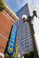 Roseland Theater in in Portland, Oregon.
