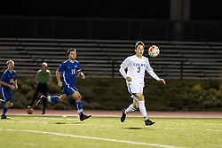 Jansen Aoyoma goal