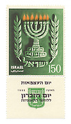 Israeli stamp, Israel's Seventh Independence Day 1955. Close-up