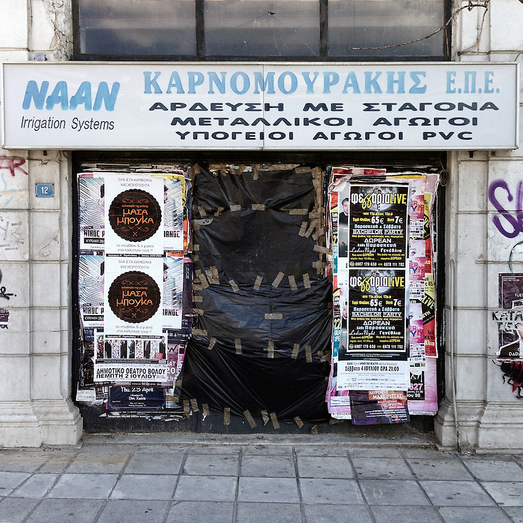 A closed down agricultural and irrigation shop in Dimitriados Str, Volos.