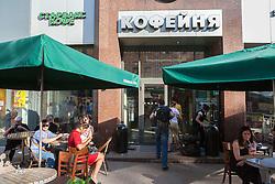 stock photo of a starbucks coffee shop on arbat street