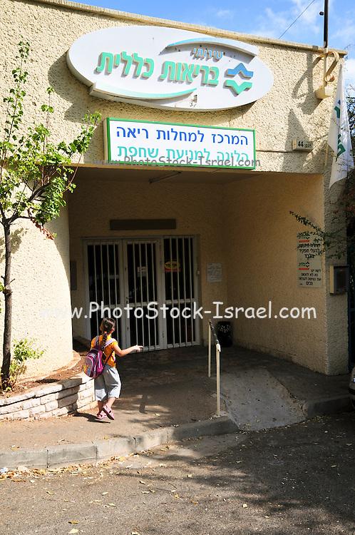 Israel, Haifa, Lung Disease Clinic and tuberculosis prevention league