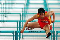 Friidrett<br /> VM 2005 Helsinki<br /> Foto: Dppi/Digitalsport<br /> NORWAY ONLY<br /> <br /> ATHLETICS - IAAF WORLD CHAMPIONSHIPS 2005 - HELSINKI (FIN) - 7/08/2005<br /> <br /> MEN 110M HURDLES - XIANG LIU (CHN)