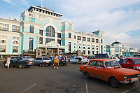 Russie, Federation de Omsk, Omsk, gare ferroviaire, Station du transsiberien. // Russia, Omsk federation, Omsk, railway station, Trans-Siberian line.