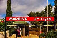 A McDonald's restaurant in Israel.