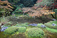 Nanzen-in Garden at Nanzenji Temple.   Nanzen-in is a fanciful strolling garden composed around a pond.  Less austere than Nanzenji's main garden the centerpiece of Nanzen-in is a large rock in the pond representing Mt Horai which was a mythical dwelling place of immortal sages.