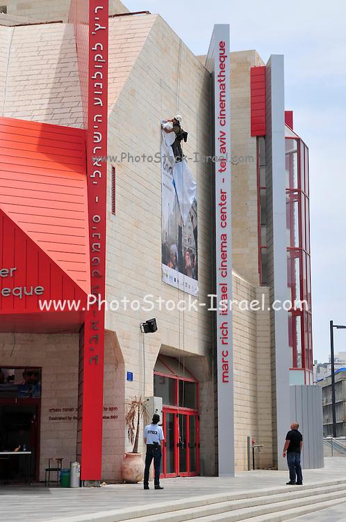 Israel, Tel Aviv, The Marc Rich Israel Cinema Center Tel Aviv Cinematheque
