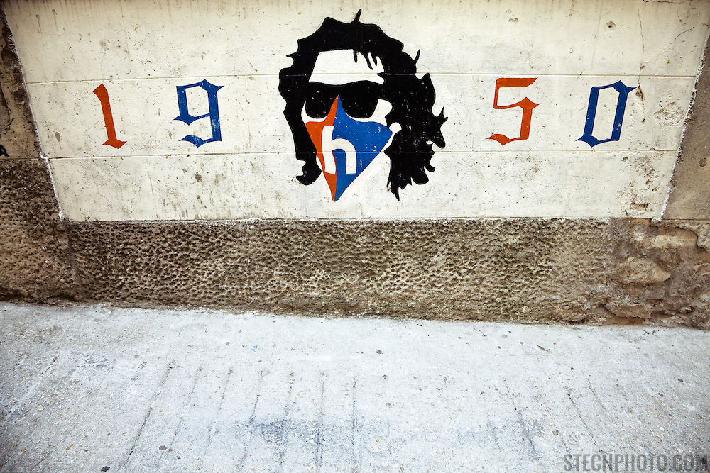 Street art associated with Torcida, the supporters group of the Hajduk Split football team in Split, Croatia. It was founded on October 28, 1950 and is the oldest supporters group in Europe.<br /> <br /> + ART PRINTS +<br /> To order prints or cards of this image, visit:<br /> http://greg-stechishin.artistwebsites.com/featured/torcida-street-art-greg-stechishin.html